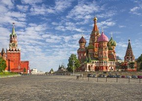 Sprachreisen Moskau